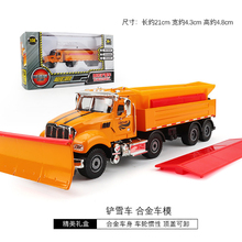 Simulation Shovel Snow Car Model 1:50 Children Vehicle Model Toys for Boy Birthday Chrimas Gift alloy engineering caterpillar tractor with compartment vehicle simulation model of agricultural toys children s birthday gift
