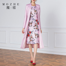 Suits Women Long Sleeve Pink Floral Pencil Dress Elegant 2020 Mother of the Bride Dresses With Jacket Plus Size 2 Pcs Set(China)
