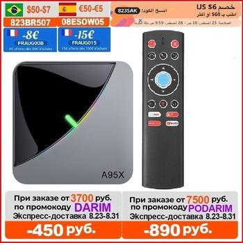Z systemem Android 9 0 światło RGB Smart TV Box procesor Amlogic S905X3 USB3 0 1080P H 265 4K 60fps 5G Wifi Google odtwarzacz Youtube A95X F3 powietrza 8K TVBOX tanie i dobre opinie Reyfoon 100 M CN (pochodzenie) Amlogic S905X3 Quad Core ARM Cortex A55 16 GB eMMC 32 GB eMMC 64 GB eMMC HDMI 2 1 2G DDR3