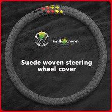 Apropriado para volkswagen golf 7mk7 polo passat b8 bora magotan sagitar couro volante do carro capa acessórios interiores