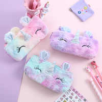 Rainbow Plush Unicorn School Pencil Case Cute pencil box Pen bag for Girls Stationery Pouch kids gift school Supplies escolar