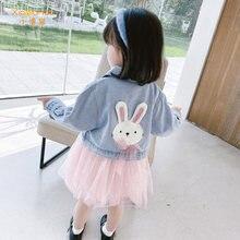 Детская одежда для девочек джинсовая куртка и платье костюм