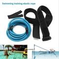 Эластичный поводок для плавания, резиновый аксессуар для обучения, для плавания, для ming Tether, стационарный банджи