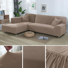 2 pieces Covers for L Shaped Sofa Jacquard Stretch Elastic Corner Sofa Cover Living Room Chaise Lounge Couch Covers Sectional