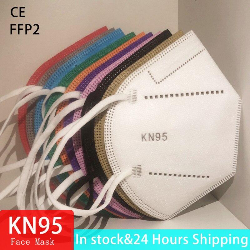 Ffp2mask KN95 маски против пыли маска для лица 5 слоев защитная маска многоразовая KN95 респираторная маска fpp2 одобренные маски CE