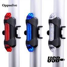 Oppselve велосипедный светильник водонепроницаемый задний светодиодный