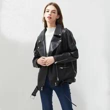 Fitaylor PU Faux Leather Jacket 여성 루스 새시 캐주얼 바이커 재킷 Outwear 여성 탑 BF 스타일 Black Leather Jacket Coat