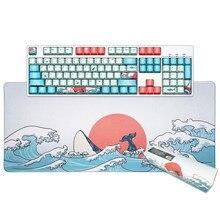 Keycaps mekanik klavye, mercan deniz Keycaps hediye OEM PBT 108 tuşları ısı süblimasyon _ _ _ _ _ _ _ _ _ _ _ _ _ _ _ _ _ _ _ _/87/104 keys kiraz MX/Gateron anahtarı