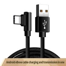 Mobiele Telefoon Oplader Data Lijn Elleboog Magnetische Datalijn Drie In Een 3A/5A Super Snel Opladen Voor Type  C Magnetische Lijn