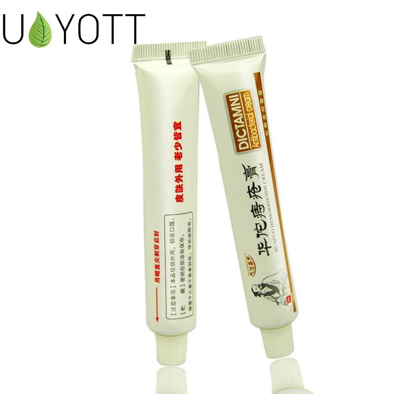 Chinese Herbal Hemorrhoids Cream Powerful Internal And External Mixed Anal Piles Sore Ointment Suppository Eliminates Acne Gel