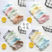 Baby No-show Socks Korean-style Summer mian wang yan Hollow out Children Short Socks 0-5-Year-Old Newborn Infant Ice Silk Stocki(China)