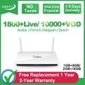 IPTV France Arabic Leadcool Smart Android 8.1 1 Year QHDTV Code IPTV Subscription Netherlands Arabic Belgium French IP TV
