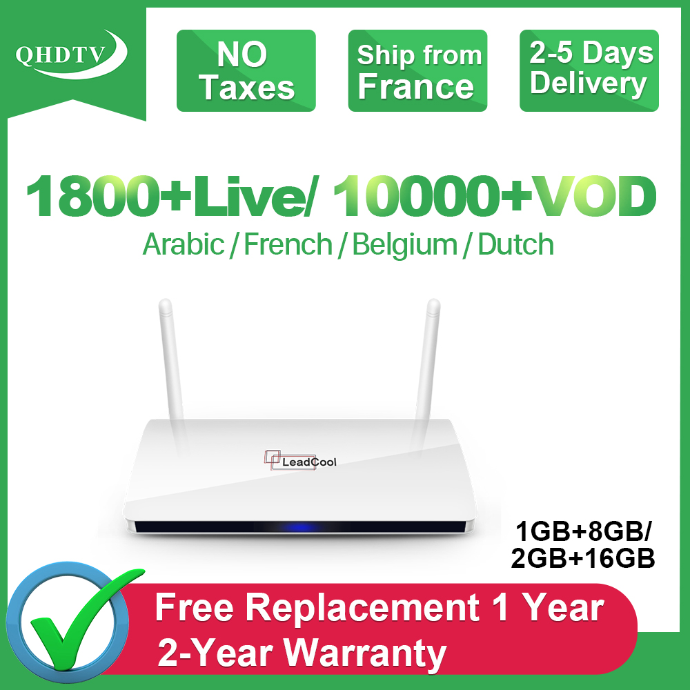 IPTV France Arabic Leadcool Smart Android 8.1 TV Box 1 Year QHDTV Code IPTV Subscription Netherlands Arabic Belgium French IP TV