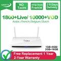 IPTV Frankrijk Arabisch Leadcool Smart Android 8.1 1 Jaar QHDTV Code IPTV Abonnement Nederland Arabisch België Franse IP TV