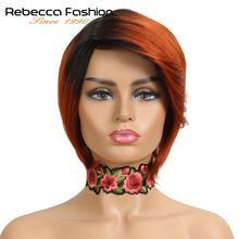 Rebecca человеческие волосы парики для черных женщин машина сделано не кружева перуанские модные прямые волосы короткий парик