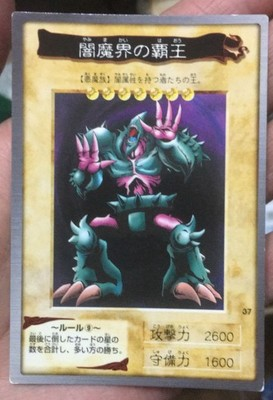 Yu Gi Oh Dark Lord's Overlord BANDAI Bandai Toy Hobbies Collection Game Collection Anime Card
