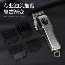 kemei Men's electric haircut Hair clipper professional Cordless cable cutting machine hair Barber Shop knife Trimmer for men