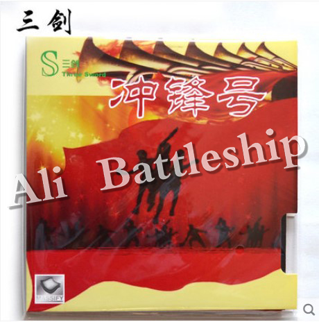SALE Three Sword For PP BALL High Quality Table Tennis Rubber/ Ping Pong Rubber 2pcs /lot