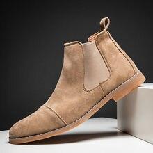 2020 модные желтые ботинки челси мужские удобные модельные с