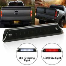 For 2009-2014 Ford F150 LED 3rd Third Brake Light Backup Signal Light Smoke / Clear for F-150 2009 2010 2011 2012 2013 2014