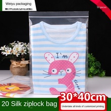 Ziplock Bag Transparent Plastic Bag Plastic Packaging Bag Thickened 20S 30X40cm Large Self-sealed Bags Food Sealed Pocket 50pcs