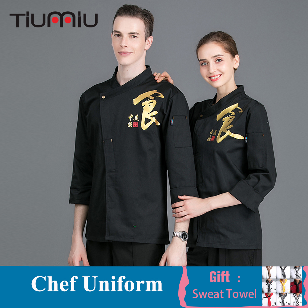 Women Men Long Sleeve Chef Uniform Restaurant Kitchen Cooking Clothes Bakery Dining Hall Wear Shirt Cook Costume Breathable Tops