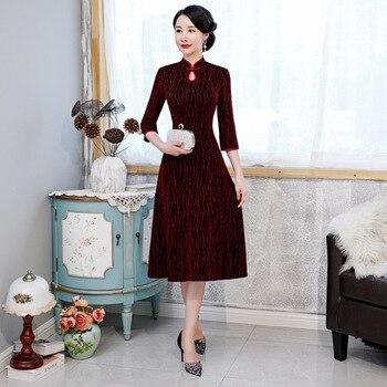 New Contrast Color Irregular Striped Slim Dress 2020 Fashion Hollow Stand Collar Five Point Sleeve Female Elegant Long Cheongsam