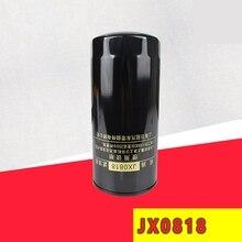 FORFORklift שמן מסנן אלמנט מסנן רשת כוס שמן מסנן JX0818/Chaochai מנוע Hangcha/חלי/Longgong/איכות אבזרים