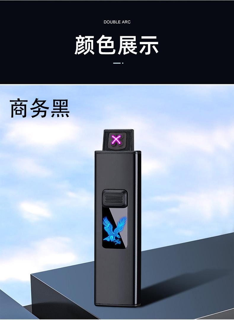 Мини двойной arc led ЖК экран прикуриватель usb зарядка окружающей