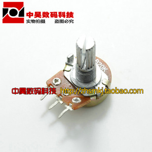 Одиночный потенциометр B20K потенциометр усилителя мощности длинной ручкой 20 мм