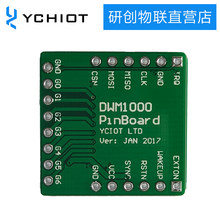 DWM1000 UWB Positioning Adapter Board Development Artifact Pure Circuit Board Without Soldering(China)