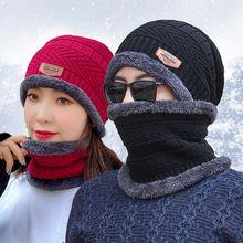 Шапка бини унисекс зимние шапки для женщин и мужчин с нагрудником