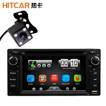 Car In Dash Universal 2 Din DVD MP3 Video Player Radio BT Head Unit Stereos with Parking Camera For Toyota (Without GPS) image