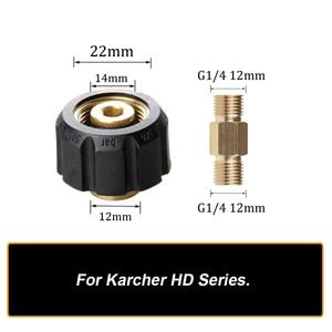 Image 5 - Adaptateur de Lance en mousse, outils de nettoyage polyvalents pour Karcher M22 HD, connecteur HDS, pièces de lave auto à pression, nettoyage à leau