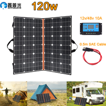 120W (2 PCS *60W)  Watt Foldable Black Solar Panel Charger China Mono Cell PV Module 10A Controller Solar Blanket Charging