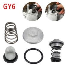 Motorcycle GY6 50cc 125cc 150cc Oil Filter Drain Plug Kit For Chinese Moped Scooter Baotian Benzhou Taotao