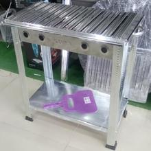 Coal Brazier Stainless Chrome 25x50 Long Foot