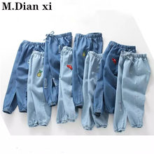 Kids Jeans Pants 2020 Children's Jeans Boys'Summer Mosquito-proof Pants Girls' Cartoon Embroidered Thin Jeans 2-6Y Kids(China)