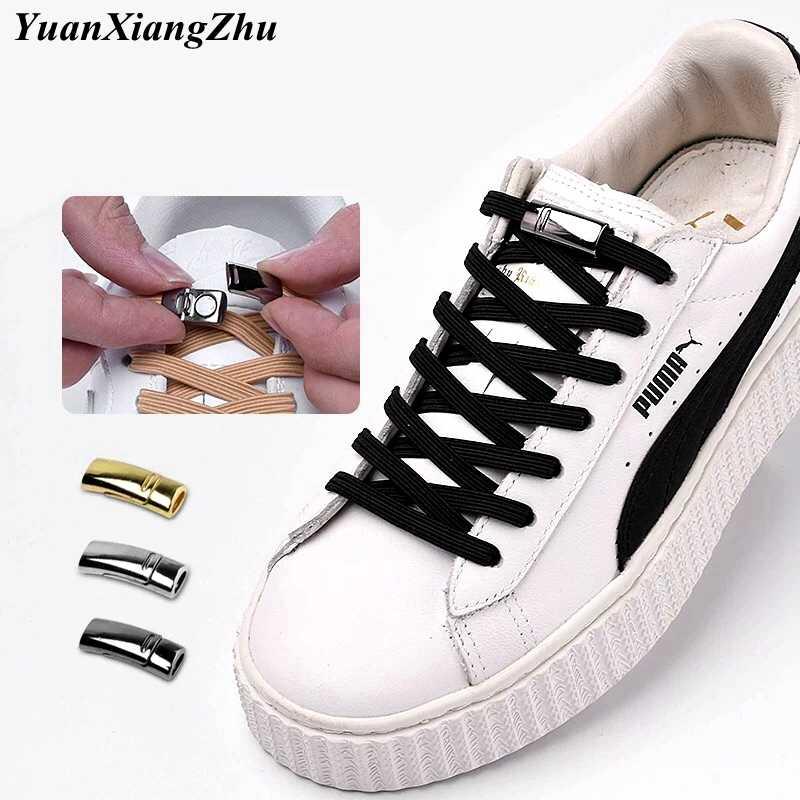 fujianrongfankejiyouxiango Colorful Metal Clasp No Need to Tie Lazy High Elastic Shoelace,Beige