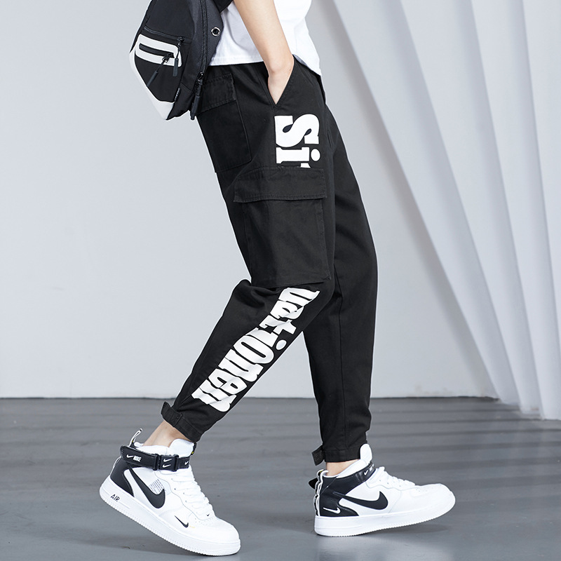 2019 New Products Spring Casual Pants H855
