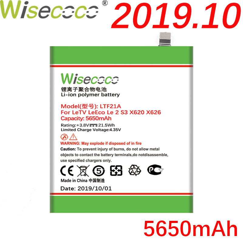 WISECOCO 5650mAh LTF21A Battery For Letv LeEco Le 2 Pro Le 2S Le S3 X528 X621 X625 X626 X20 X25 X620 X520 X522 X525 X526 Battery