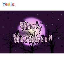 Yeele Halloween Moon Horror Starry Forest Cat Cobweb Photography Backdrop Personalized Photographic Backgrounds For Photo Studio