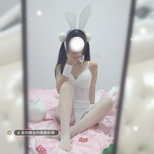 Соблазнительный костюм для косплея с кроликом костюмы для девочек пикантные милые вечерние костюмы белье для ролевых игр боди Женская Клубная одежда сексуальные костюмы на Хэллоуин