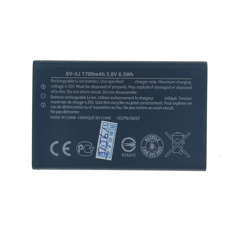 2pcs NEW Original 1700mAh BV-5J Battery For NOKIA  High Quality + Tracking Number