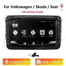 2 Din Android 10 Car radio GPS Multimedia For Volkswagen Skoda Octavia golf 5 6 touran passat B6 polo tiguan jetta yeti