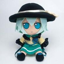 Anime TouHou Project Komeiji Koishi Cute Cosplay Plush Doll Soft Cartoon Stuffed Soft Toys Pillow Birthday Gifts 20cm