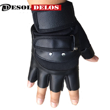 DesolDelos Men Fingerless Gloves PU Leather Tactical Half Finger Elastic Mitten Outdoor Sport Anti Slip Breathable luvas