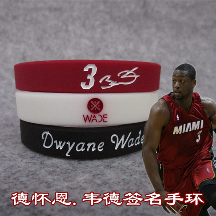 NBA Basketball Star Wade Signature Sports Bracelet Silicone Wrist Band Kobe Curry James Bracelet Wholesale