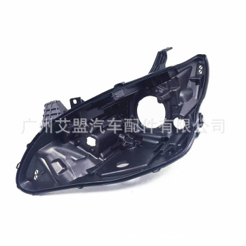 Made for Buick new LaCrosse headlights rear case bottom case 16 New LaCrosse headlights case headlight housing