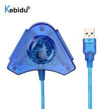 USB-контроллер Kebidu адаптер геймпада конвертер кабель для PlayStation 2 PS1 PS2 Joypad для ПК Игр два порта с CD-драйвером